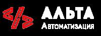 Автоматизация и учет